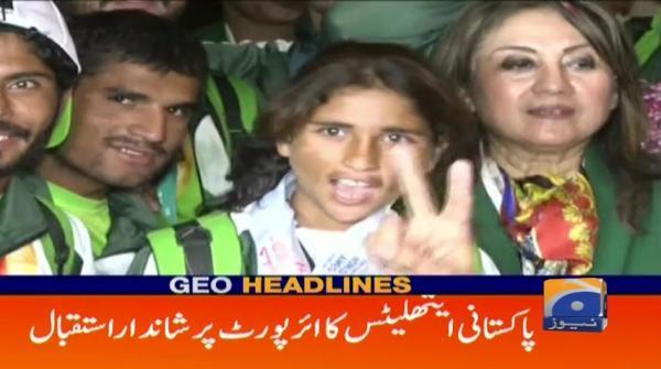 Geo Headlines - 03 PM - 23 March 2019