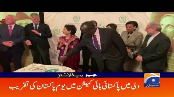 Geo Headlines - 04 PM - 23 March 2019