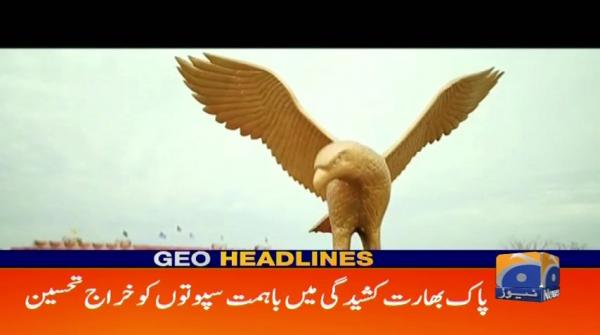 Geo Headlines - 06 PM - 23 March 2019