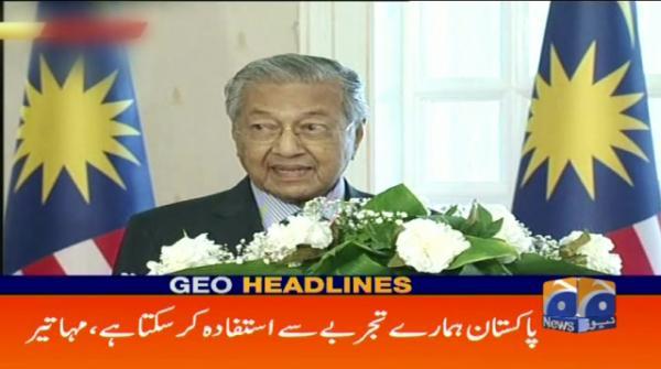 Geo Headlines - 12 AM - 23 March 2019