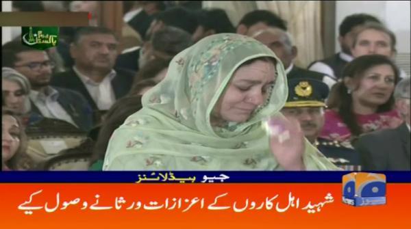 Geo Headlines - 07 PM - 23 March 2019
