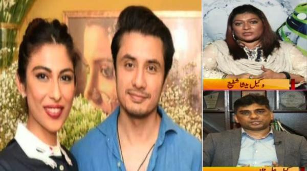 Geo Pakistan - Ali Zafar And Meesha Shafi Lawyers - 23 March 2019