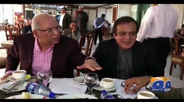 Geo Parliament - Mushahid Ullah Khan and Shibli Faraz - 24 March 2019