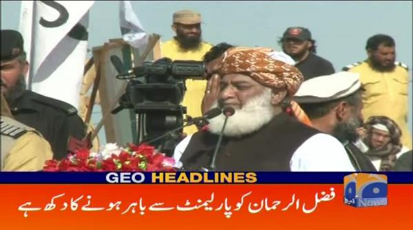 Geo Headlines - 07 PM - 24 March 2019