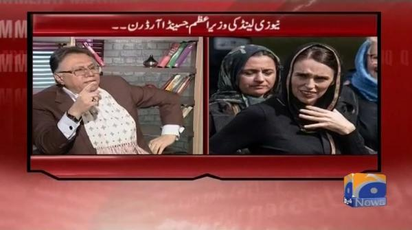 Meray Mutabiq - 24 March 2019