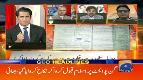 Geo Headlines - 10 PM - 24 March 2019
