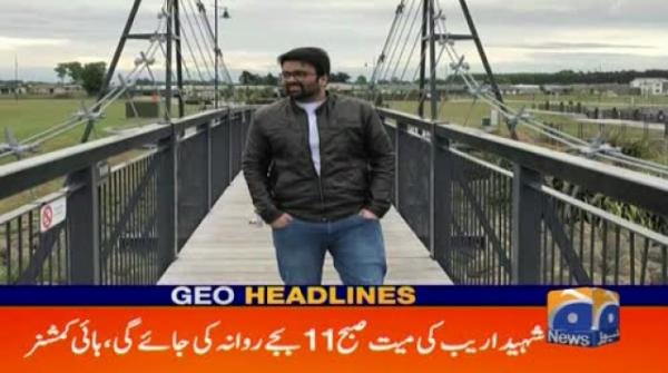 Geo Headlines - 09 AM - 24 March 2019