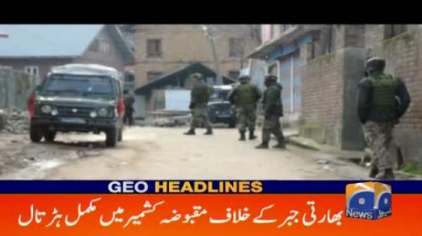 Geo Headlines - 10 AM - 24 March 2019