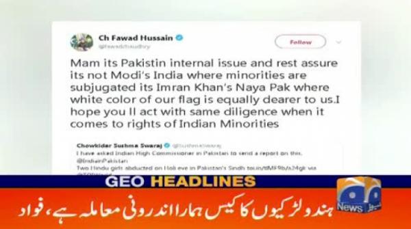 Geo Headlines - 01 PM - 24 March 2019