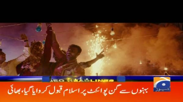 Geo Headlines - 11 PM - 24 March 2019