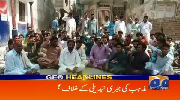 Geo Headlines - 12 AM - 25 March 2019