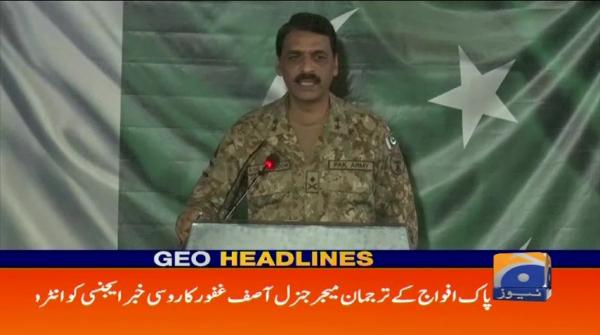 Geo Headlines - 09 AM - 25 March 2019
