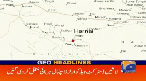 Geo Headlines - 10 AM - 25 March 2019