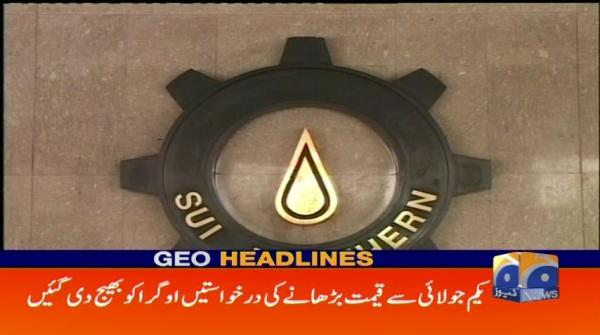 Geo Headlines - 11 AM - 25 March 2019