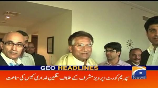 Geo Headlines - 02 PM - 25 March 2019
