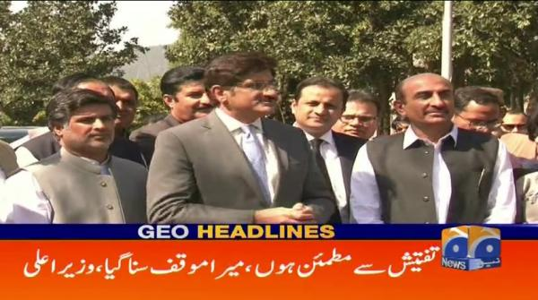 Geo Headlines - 05 PM - 25 March 2019