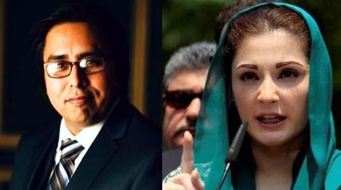 Punjab CM spox says Twitter account suspended on Maryam Nawaz's complaint