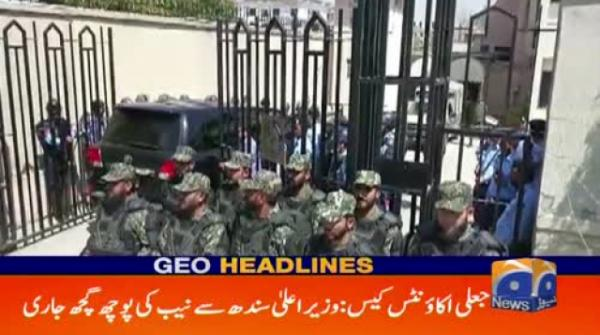 Geo Headlines - 01 PM - 25 March 2019