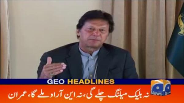Geo Headlines - 07 PM - 25 March 2019