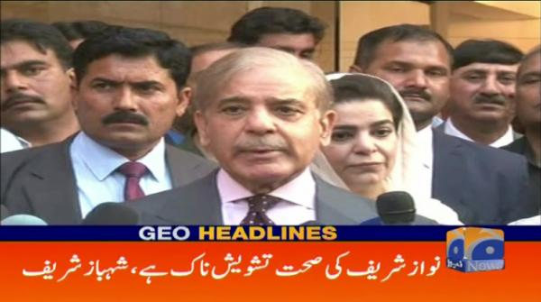 Geo Headlines - 08 PM - 25 March 2019
