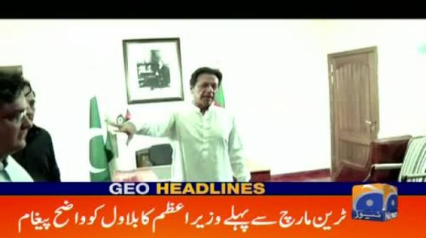 Geo Headlines - 09 PM - 25 March 2019