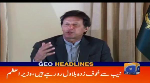 Geo Headlines - 10 PM - 25 March 2019