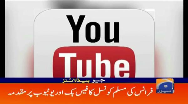 Geo Headlines - 11 PM - 25 March 2019