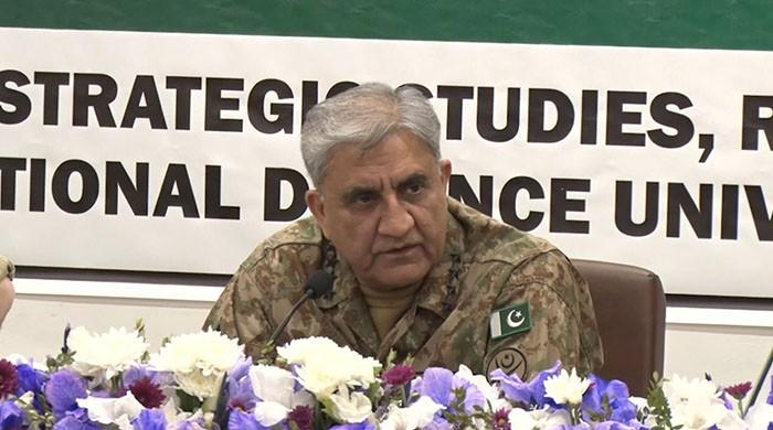 COAS visits NDU, shares vision for peace in Pakistan and region