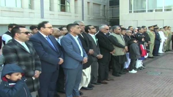 Geo News Special - Celebrating Pakistan Day in Washington