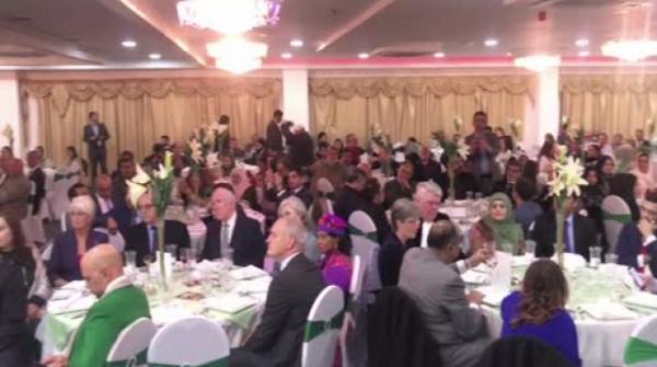 Geo News Special - Celebrating Pakistan Day in Birmingham