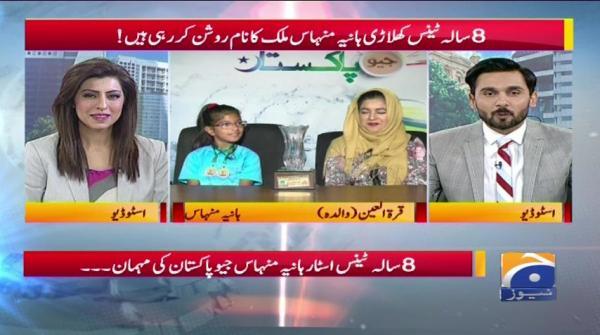 Geo Pakistan - 27 March 2019