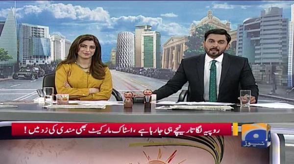 Geo Pakistan - 01 April 2019