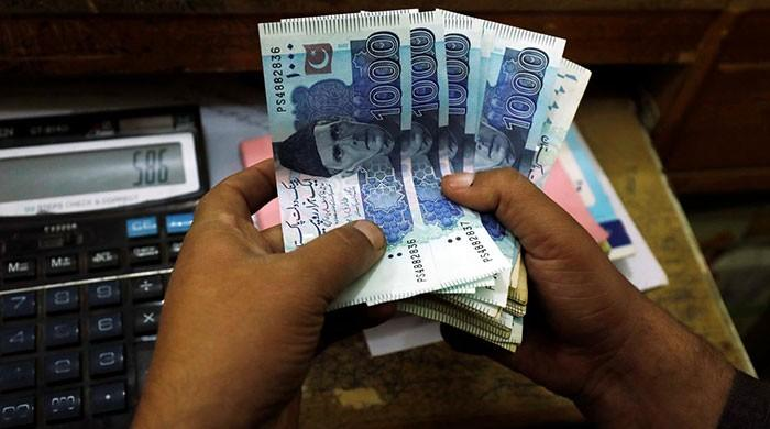Pakistan inflation hits 9.41 percent, highest in five years