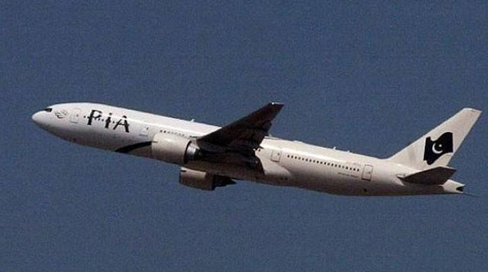 PIA flight attendant goes missing in Paris