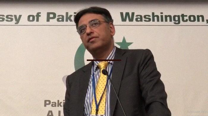 Asad Umar says IMF programme to be completed soon, refutes exit rumours