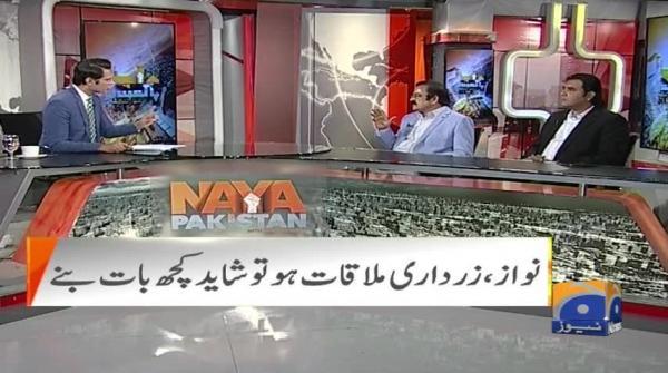 Naya Pakistan - 12 April 2019