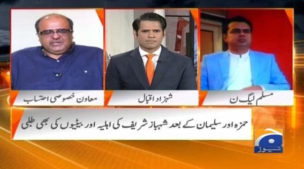 Naya Pakistan - 13 April 2019