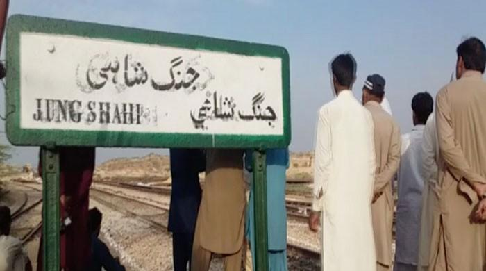 Thatta: Bomb found, defused near Jungshahi railway station