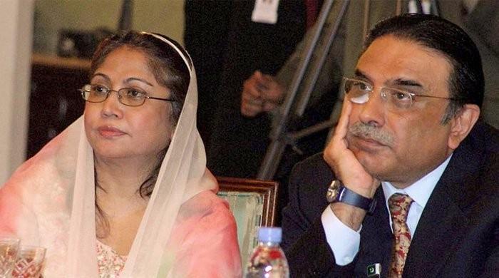 Money laundering case: Zardari, Talpur appear before accountability court