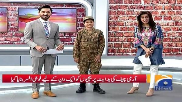 Geo Pakistan - 16 April 2019