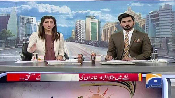 Geo Pakistan 17-April-2019