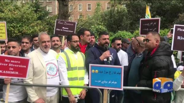 Geo News Special - London: Muzaffarabad Citizens Demand Restoration Of Water In The Neelum-Jehlum Rivers