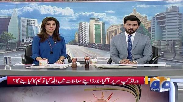 Geo Pakistan - 18 April 2019
