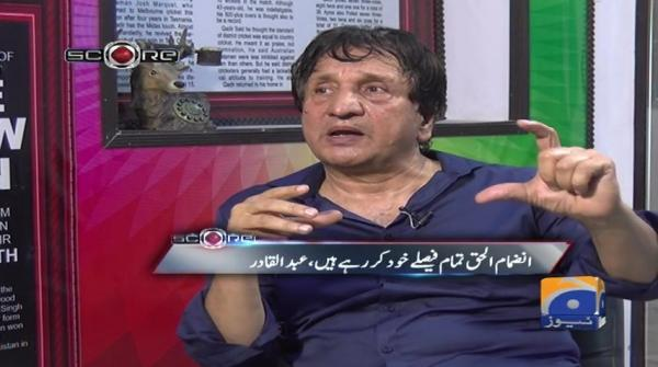 Score - Exclusive Interview with Abdul Qadir - 18 April 2019
