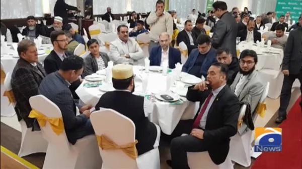 Geo News Special - Al Mustafa Trust Organises Moot on Blind People