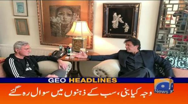 Geo Headlines - 08 AM - 19 April 2019