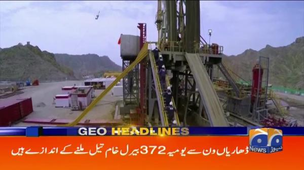 Geo Headlines - 03 PM - 19 April 2019