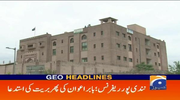 Geo Headlines - 06 PM - 19 April 2019