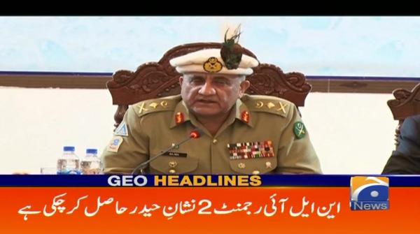 Geo Headlines - 08 PM - 19 April 2019
