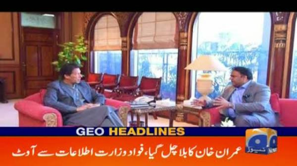 Geo Headlines - 04 AM - 19 April 2019